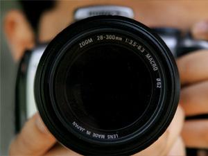 Fotózás önéletrajzhoz